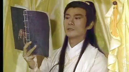 视频《香帅传奇23[高清国语].郑少秋完整台视版》
