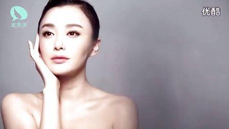 思埠秦岚代言黛莱美广告花絮-诚招代理微信CC24295