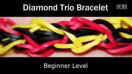 11 Rainbow Loom® 钻石三重奏手链彩虹织机手链视频教程