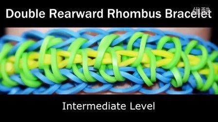 15 Rainbow Loom® 双拼向后菱形彩虹织机手链视频教程