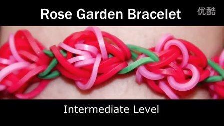 30 Rainbow Loom® 玫瑰花园彩虹织机手链视频教程