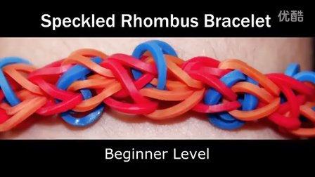 34 Rainbow Loom® 斑点菱形手链彩虹织机手链视频教程