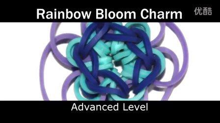 38 Rainbow Loom® 彩虹绽放魅力挂饰彩虹织机手链视频教程