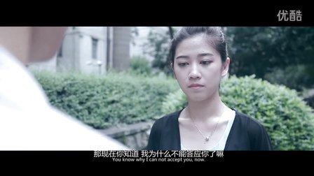 全线跨粤系列の《音为爱》