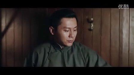 北平无战事(李晨剪辑1-火车上)