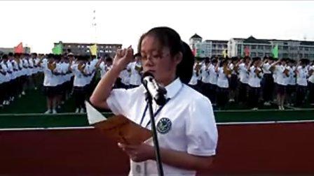 精彩的18岁成人仪式 刘国钧中学