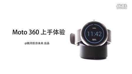 【玖日 the 9th】 Moto 360 上手体验 by 捌月玖日未央