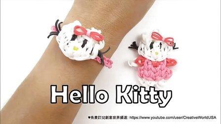 177 Rainbow Loom Hello Kitty charm and Bracelet 凱蒂貓 - 彩虹編織器中文教學 Chin
