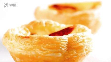 《范美焙亲-familybaking》第一季-129 蛋挞