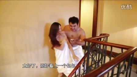 老公出差,年轻少妇与隔壁老王的第一次亲密接触