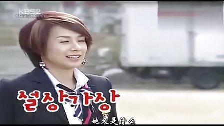 HiFive第30集 教师篇