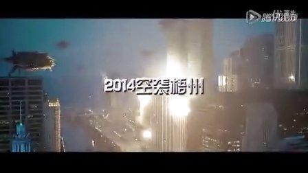 宣传片:机器人总动员科普展--博乐机器人表演[www.boole-tech.com]