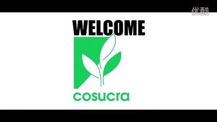 加拿大魁北克省 Vivacrea   Cosucra   制药厂