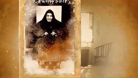 佛教纪录片《灵岩道风》下集【百年弘愿】超高清旅游卫视版