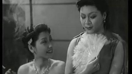 少奶奶的扇子(1939)之交际明星