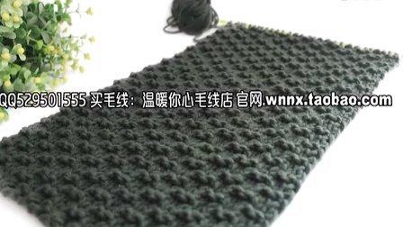 温暖你心毛线203集桂花针围巾的编织方法男士情侣宝宝围脖手工