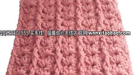 温暖你心毛线207集钩针菊花男士情侣围巾的织法手工编织宝宝围脖
