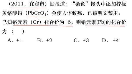 山东教育出版社初中化学九年级上第三单元我们周围的空气习题2