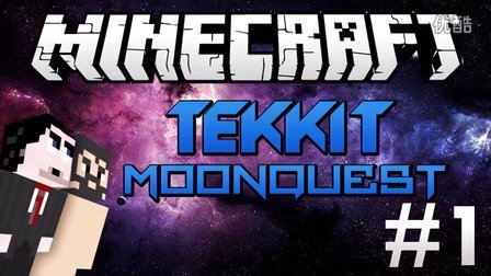 【DN我的世界】Minecraft - 登月计划 #1 - 天上的家!
