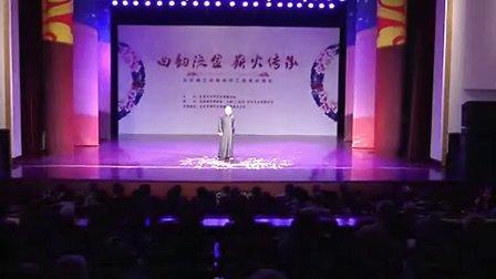 秦永超北京民族宫展演山东快书《武松打虎》