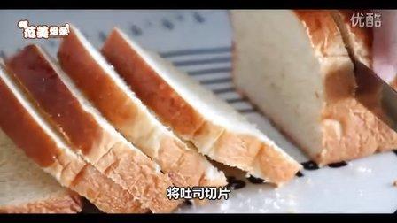 《范美焙亲-familybaking》第一季-134 椰蓉香酥吐司片