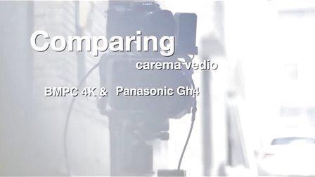 昆明影视器材租赁:松下GH4U 4K数字摄影机出租(GH4与BMPC 4K对比)