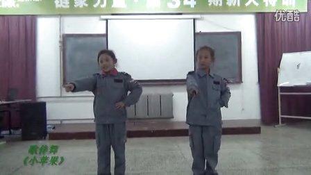 中国小海军2014国庆小特种兵联欢晚会