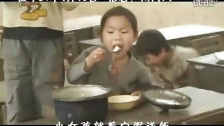 实拍贫困大山区孩子没有油盐的午饭-广西东兰县-贫困生活,_标清
