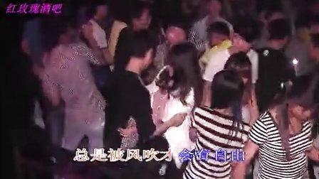 红玫瑰酒吧-邱永传 - 十二年dj