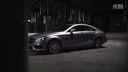 2015 梅赛德斯-奔驰CLS系列 官方宣传片唯美展示