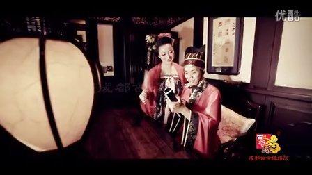 汉式婚礼 成都汉式婚礼 汉婚  中式婚礼 唐制汉婚 成都会馆