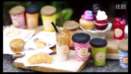 【Elegant Touch雅致格调】软陶食物模型微型纸杯 面包 蛋糕 松饼制作惊呆小伙