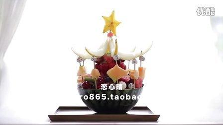 创意水果 水果花束 水果拼盘 水果蛋糕 水果切