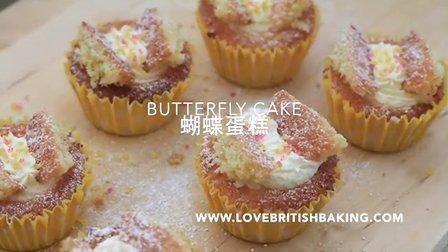 《Lovebritishbaking》如何制作蝴蝶纸杯蛋糕 Butterfly cake