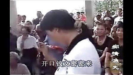 广西柳州山歌即兴对唱 痴情渔夫老鬼智对癫婆山歌王_标清