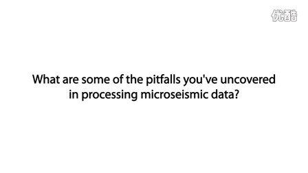 微震数据处理的陷阱