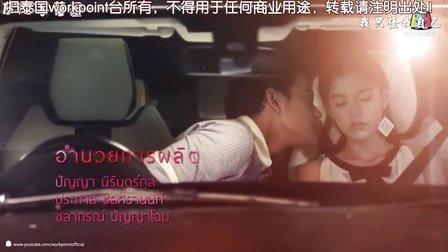 职场风云-EP1高清