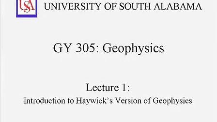 第1讲 地球物理学简介