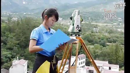 【测绘吐槽】10 向测量女汉子李娜玲学习 一切皆有可能