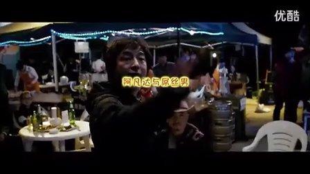 许鹤缤 阿凡达与屌丝男 (电影《心花路放》插曲) (完整版HD)_高清