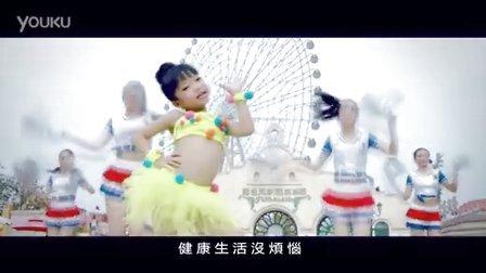 """爽乐坊台湾童星""""迷你小萌妹""""谭佩妮全新原唱单曲《甩掉水桶腰》MV"""