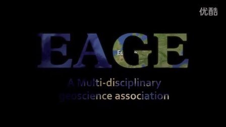 欧洲地质学家与工程师学会EAGE简介