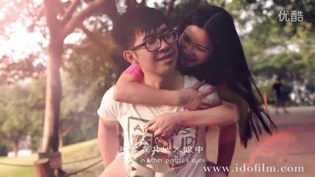 IDOFILM 领证爱情微电影MV 《一路有你》意大利风格