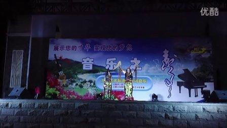 《白水牛》【印加黎明】大鹏音乐之声演出现场