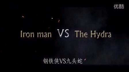 钢铁侠VS九头蛇(预告&花絮)拂晓工作室,南广