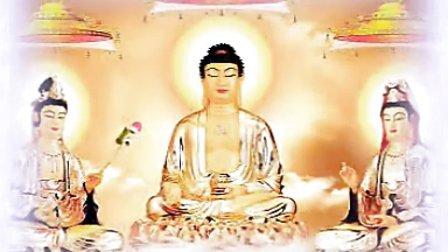 经典佛教歌曲:南无阿弥陀佛(佛像大全版)