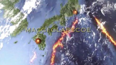 地震地球物理学
