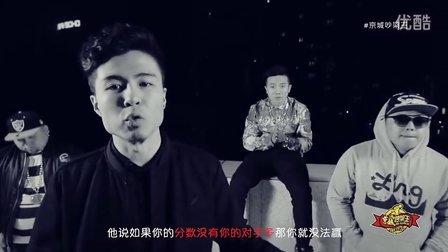 这制作完爆Diss RBL!北京终于有自己的无伴奏MC Battle了!
