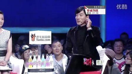 """非诚勿扰""""非诚合伙人张亮""""精彩预告片"""
