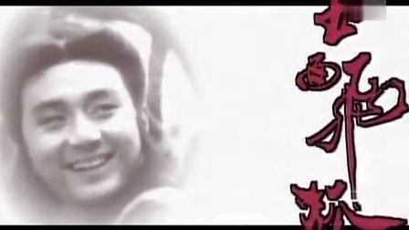 《玉面飞狐》(吴岱融版)01
